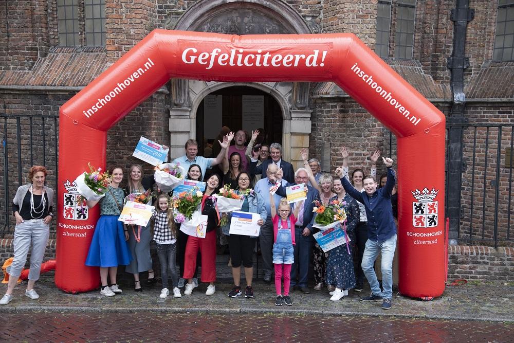 Mobiele Eenheid voor het eerst in Schoonhoven