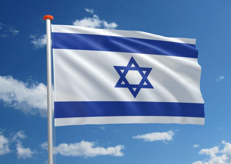 Doek gevallen voor werkgroep 'Vrienden van Israël'